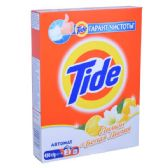 60 Units of Tide Powder 450g Box - Cleaning