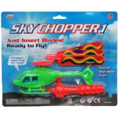 "48 Units of 7"" PULL A LINE SKY TOY CHOPPER BLISTER CARDED - Cars, Planes, Trains & Bikes"