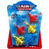 96 Units of 6 Piece Air Command Mini Jet