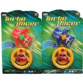 96 Units of Turbo Racer Play Set