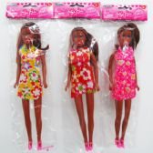 "48 Units of African American ""Sofia"" Doll"