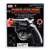96 Units of SUPER CAP GUN(REVOLVER) - Toy Weapons