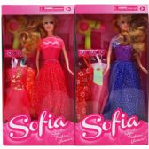 "48 Units of 12"" SOFIA DOLL W/2XTRA OUTFITS&ACCSS IN WINDOW BOX, ASSORTED"