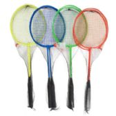 36 Units of Badminton Set 3pc Black Or Blue 2x24in Rackets W/1 Shuttlecock Mesh Bag W/hangtag - Sports Toys