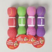 108 Units of Dog Toy Latex Dumbell W/squeaker 5.5 Inch 4 Colors