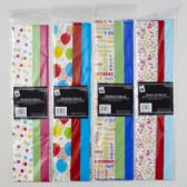72 Units of Tissue Paper Birthday 4ast Prints 8sheet W/coord Solid 4ptd/2/2 20x20in Longfold - Gift Wrap