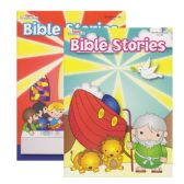 48 Units of KAPPA Favorite Bible Stories Coloring & Activity Book - 4th Of July