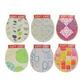 12 Units of Soft Bathroom Seat Design - Bathroom Accessories