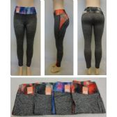 24 Units of Ladies Active Fitness Leggings [Tie Dye Waist] - Womens Active Wear
