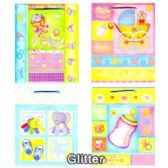 240 Units of LARGE BABY GLITTER GIFT BAG #B