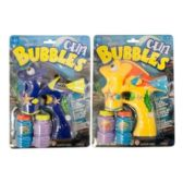 48 Units of BUBBLE GUN FISH - Toy Weapons