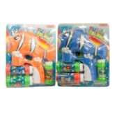 48 Units of SOLID COLOR FISH BUBBLE GUN - Toy Weapons