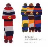 48 Units of Children Warm Winter Set With Plush Hat