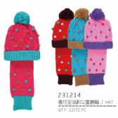 48 Units of Kids Winter Set Hat And Scarf With Plush Material Inside Hat