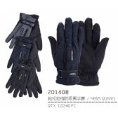 72 Units of Men's Warm Winter Ski Glove With Zipper Pocket - Ski Gloves