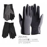 72 Units of Adult Touch Screen Gloves - Conductive Texting Gloves