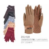 48 Units of Lady's Winter Touch Glove with Fur Design - Conductive Texting Gloves