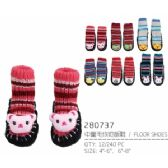 144 Units of Kids' Assorted Color Slippers