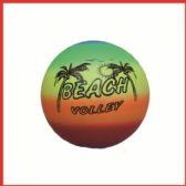 "120 Units of 9"" BEACH BALL"