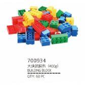 60 Units of BUILDING BLOCKS - Educational Toys