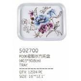 24 Units of TRAY 16X12.01 - Serving Trays