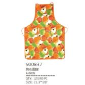 120 Units of KITCHEN APRON - Kitchen Aprons
