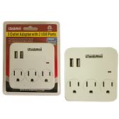 24 Units of 3 Outlet Adapter with 2 USB Port - ADAPTRS/COUPLERS/JACKS/OUTLETS