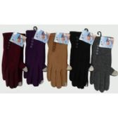 48 Units of Ladies Touch Screen Gloves - Conductive Texting Gloves