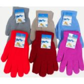 72 Units of Large Magic Gloves Assorted Colors - Knitted Stretch Gloves