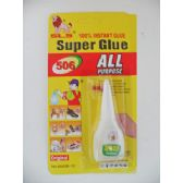 288 Units of #506 Super Glue - Glue Office and School