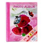 120 Units of PHOTO ALBUM 10 PAGES - Photo Album