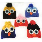 36 Units of Wholesale Little Kids Owl Hats with Fleece Lined Assorted
