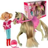 16 Units of MY PRETTY GIRL HORSE & DOLL SETS - Dolls