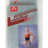 72 Units of Pressure Waist Support w. 2 Adjustable Straps