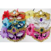 96 Units of Flower Mask in Assorted Colors - Masks