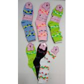 120 Units of Ladies Crew Socks 9-11--2 Color Heart Chain & Flowers