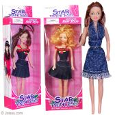 48 Units of Star Princess Denim Fashion Dolls