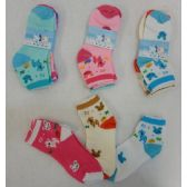 60 Units of 3pr Girl's Anklet Socks 6-8 [Deer & Bunny] - Girls Ankle Sock