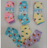 60 Units of 3pr Girl's Anklet Socks 6-8 [Umbrella & Clouds] - Girls Ankle Sock