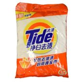 8 Units of Tide Powder 2.8KG - Cleaning