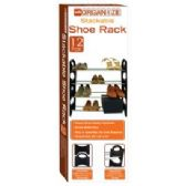 12 Units of 12-Pair Stackable Shoe RacK - Home Accessories