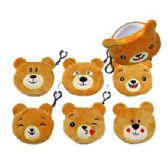 12 Units of VALENTINE BROWN BEAR-FACE COIN PURSE - VALENTINES