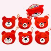 12 Units of VALENTINE RED BEAR-FACE COIN PURSE - VALENTINES