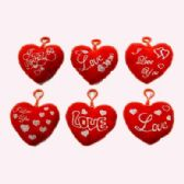 """12 Units of VALENTINE 4"""" RED HEART SHAPE PILLOW - VALENTINES"""