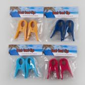48 Units of Beach Towel Clips 2pk 4ast Clrs In Reusable Vinyl Bag Prtd Hdr Blue/red/yellow/turquoise