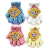 48 Units of SUPERSOFT GLOVE FOR KIDS FUZZY
