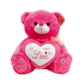 "VALENTINES 15"" PINK BEAR I LOVE YOU & KISS SOUND - Valentines"