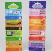 48 Units of Debit/coupon Card Mother/fathers Day 2ast W/4 Detachable Coupons W/perforated Header - Mothers Day