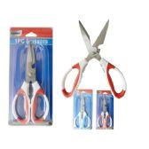 48 Units of Scissors - SCISSORS
