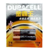 192 Units of DURACELL AAA-2 REPACK